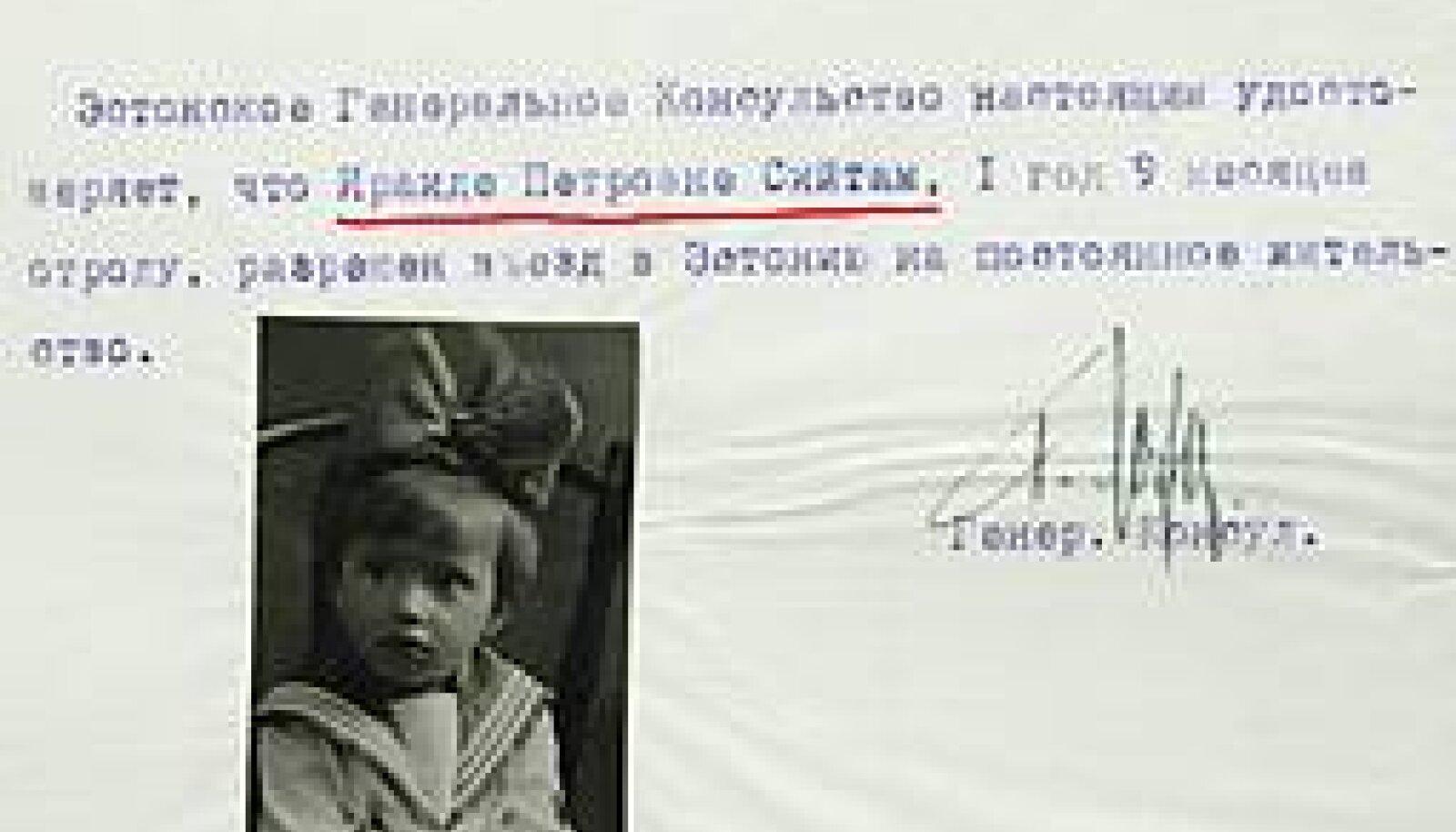 EMA: Iraida Siitam, vanust aasta ja üheksa kuud. Foto Leningradi peakonsulaadi poolt 1928 väljastatud piiriületamistunnistuselt.