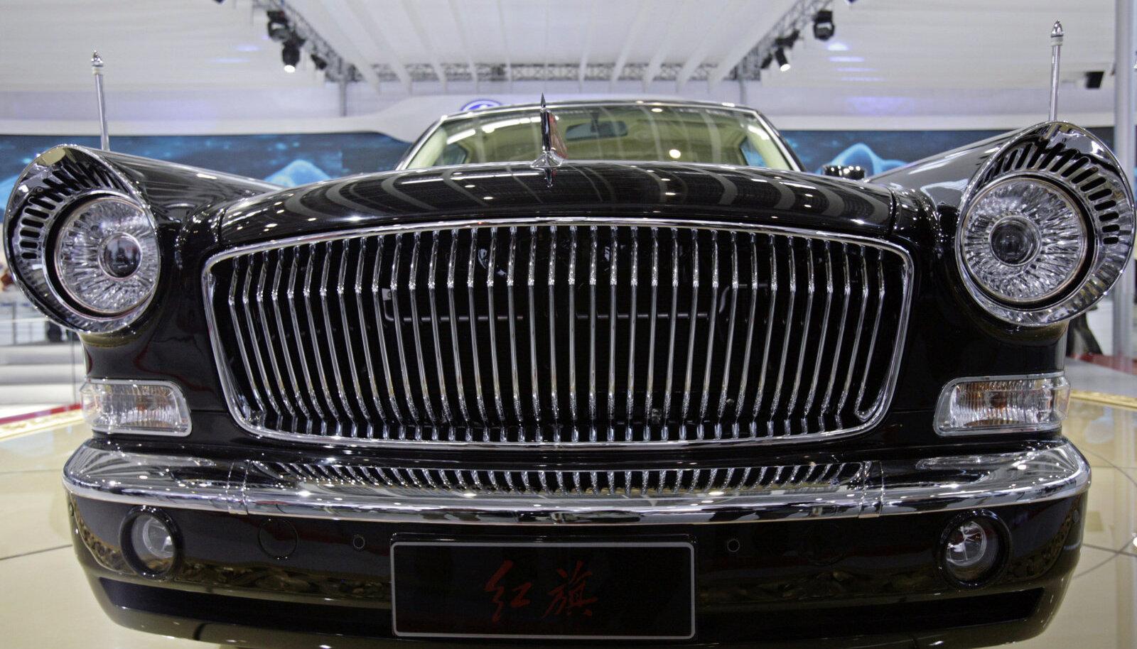 Hiina auto Hongqi CA7600L