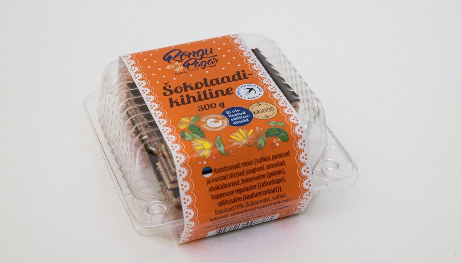 На упаковке печенья от Rõngu Pagar обещается, что в его составе нет консервантов
