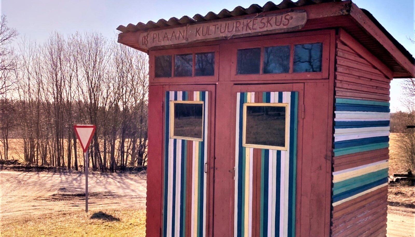 Plaani küla kultuurikeskus - koroonabaar