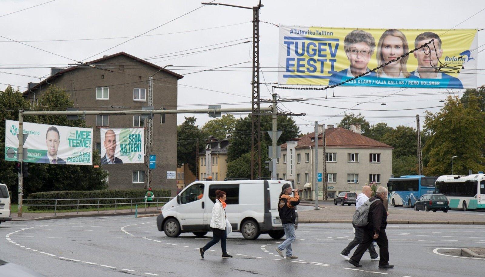Keskerakonna valimiskampaania linnas