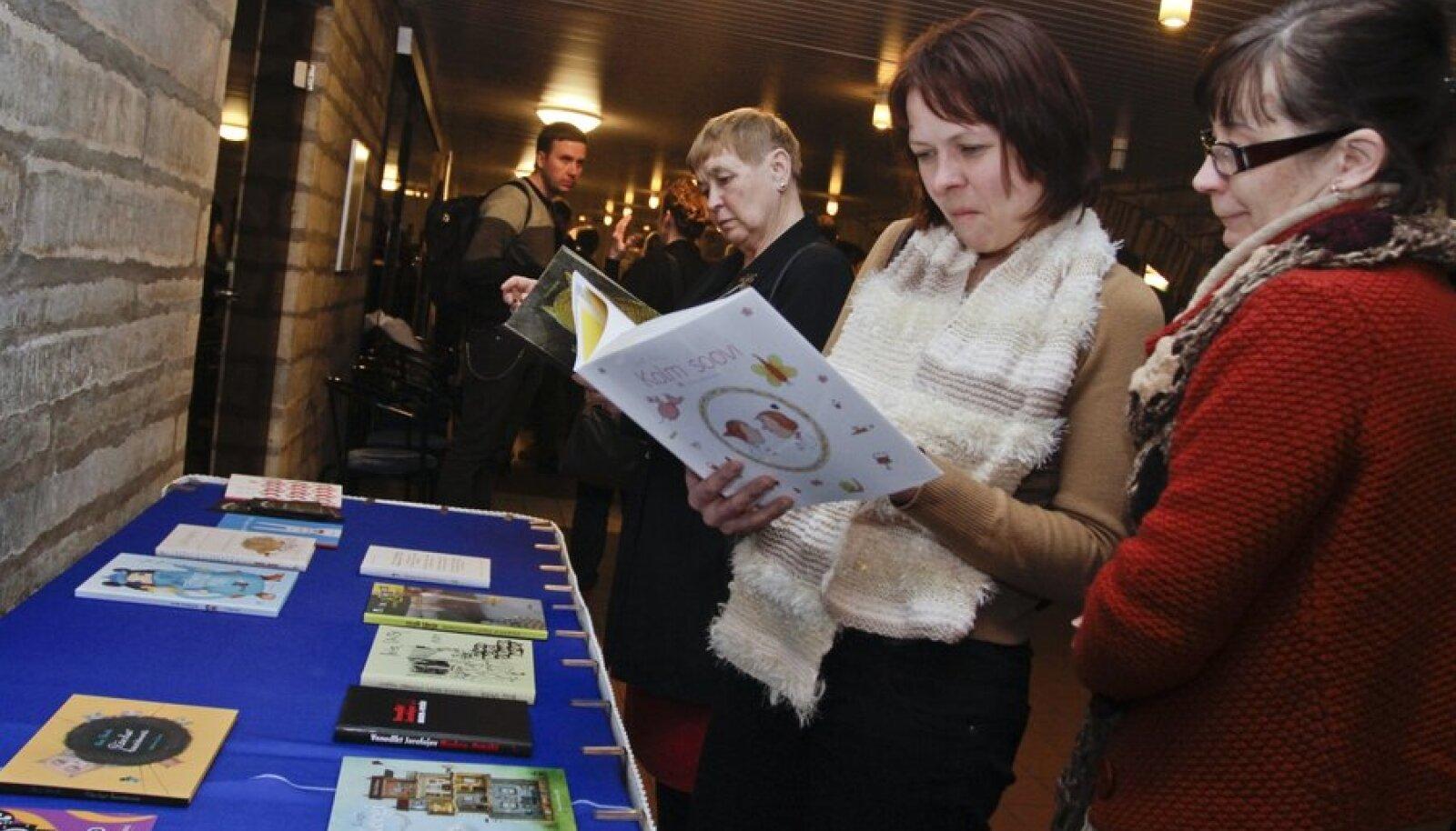 Eesti kauneimad raamatud aastal 2012