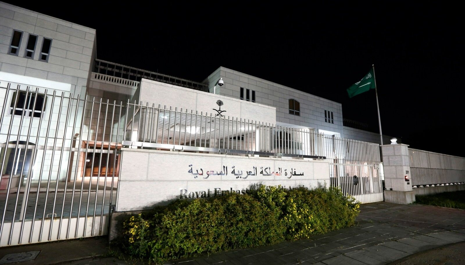 Saudi Araabia saatkond Ottawas
