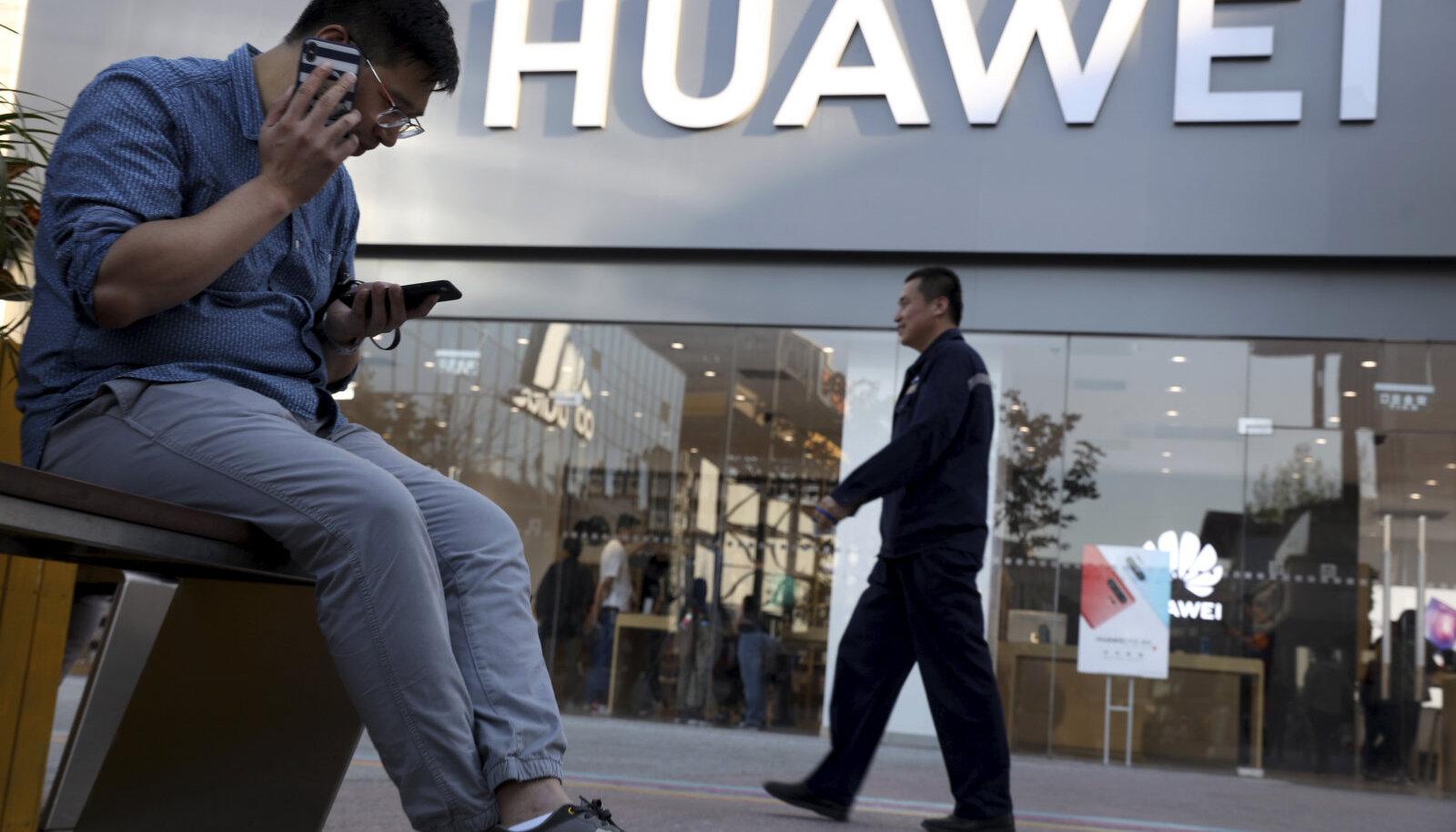 Huawei pood Pekingis