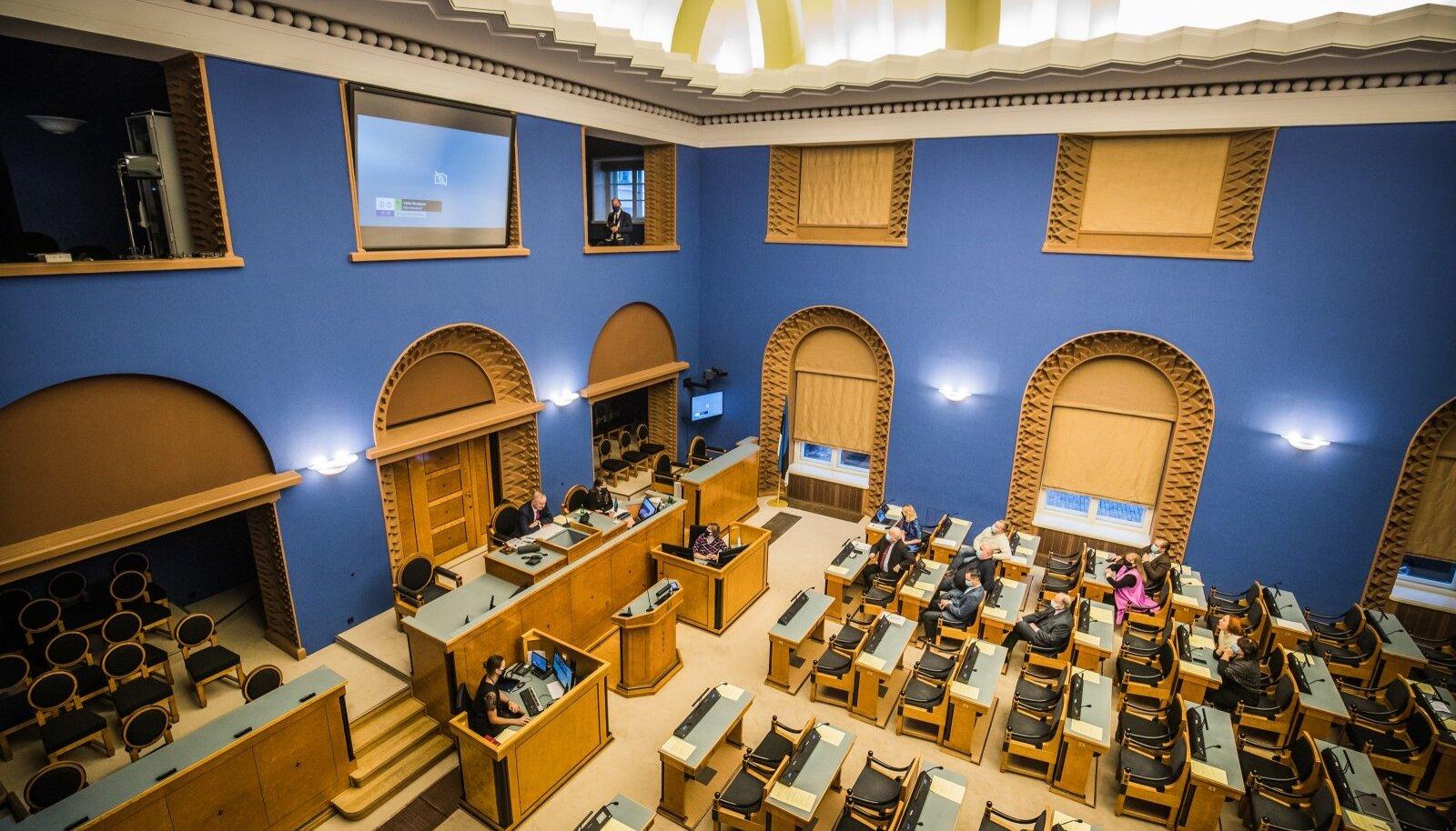 Riigikogu esimene kaugistung 17.12.2020