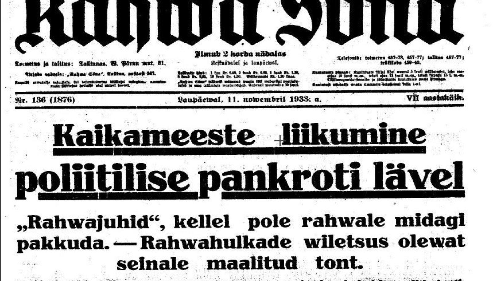 EI FAŠISTIDELE: Sotside ajaleht Rahva Sõna nimetas vapse kaikameesteks ja hitlerlasteks.