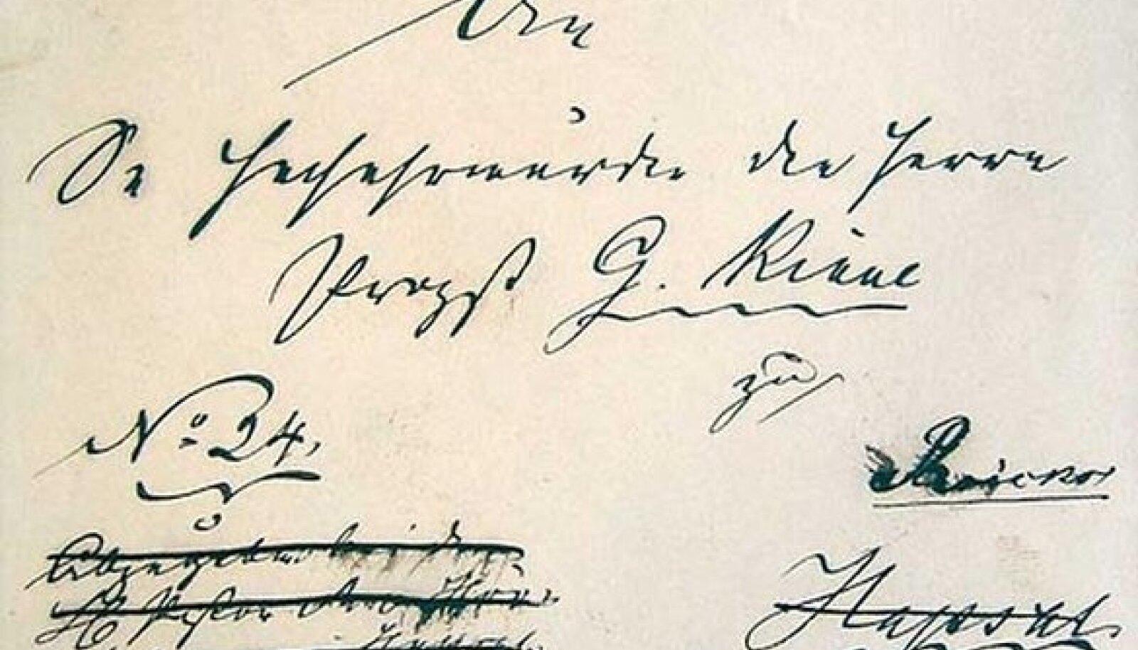 Kiri hümni loojale: Vormsi saarelt mais 1871 Reiki saadetud kiri on adresseeritud Gustav Feliks Rinnele.