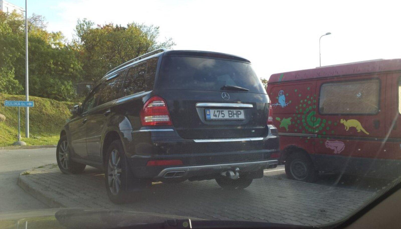 Omapärane parkimiskoht