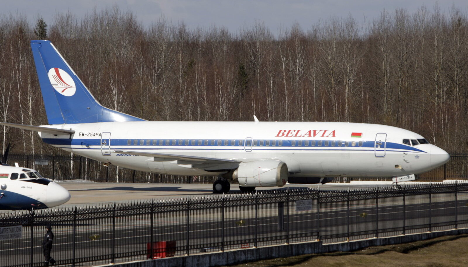 Valgevene lennufirma Belavia lennuk