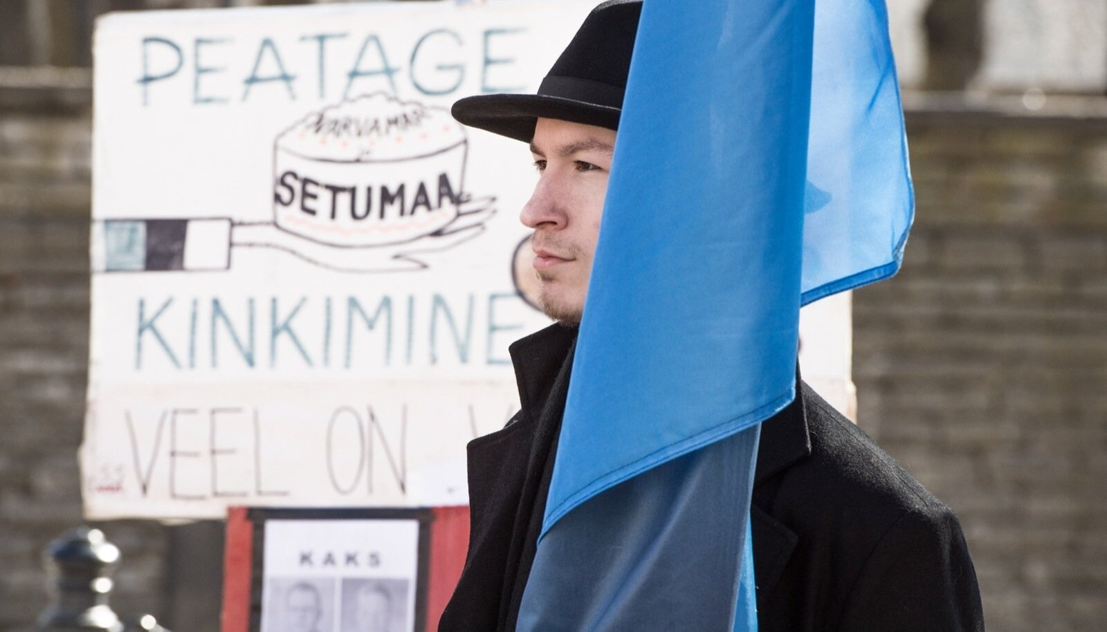 Vastumeelsuse näitamine ratifitseeritavale Eesti Vabariigi ja Venemaa Föderatsiooni vahelisele piirilepingule