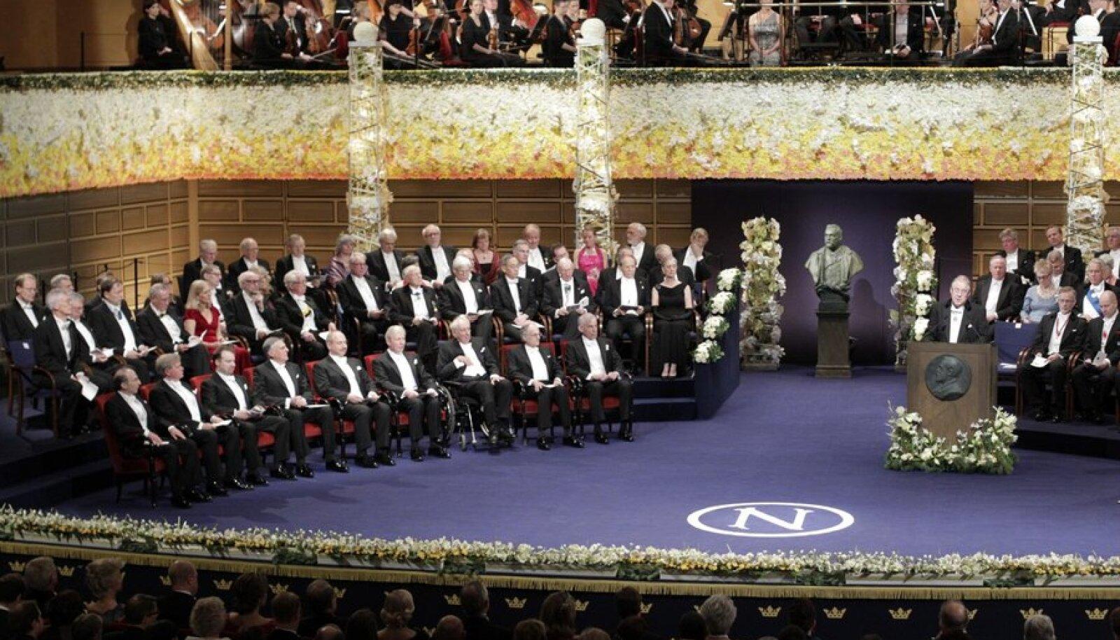 Nobeli preemia jagamise tseremoonia