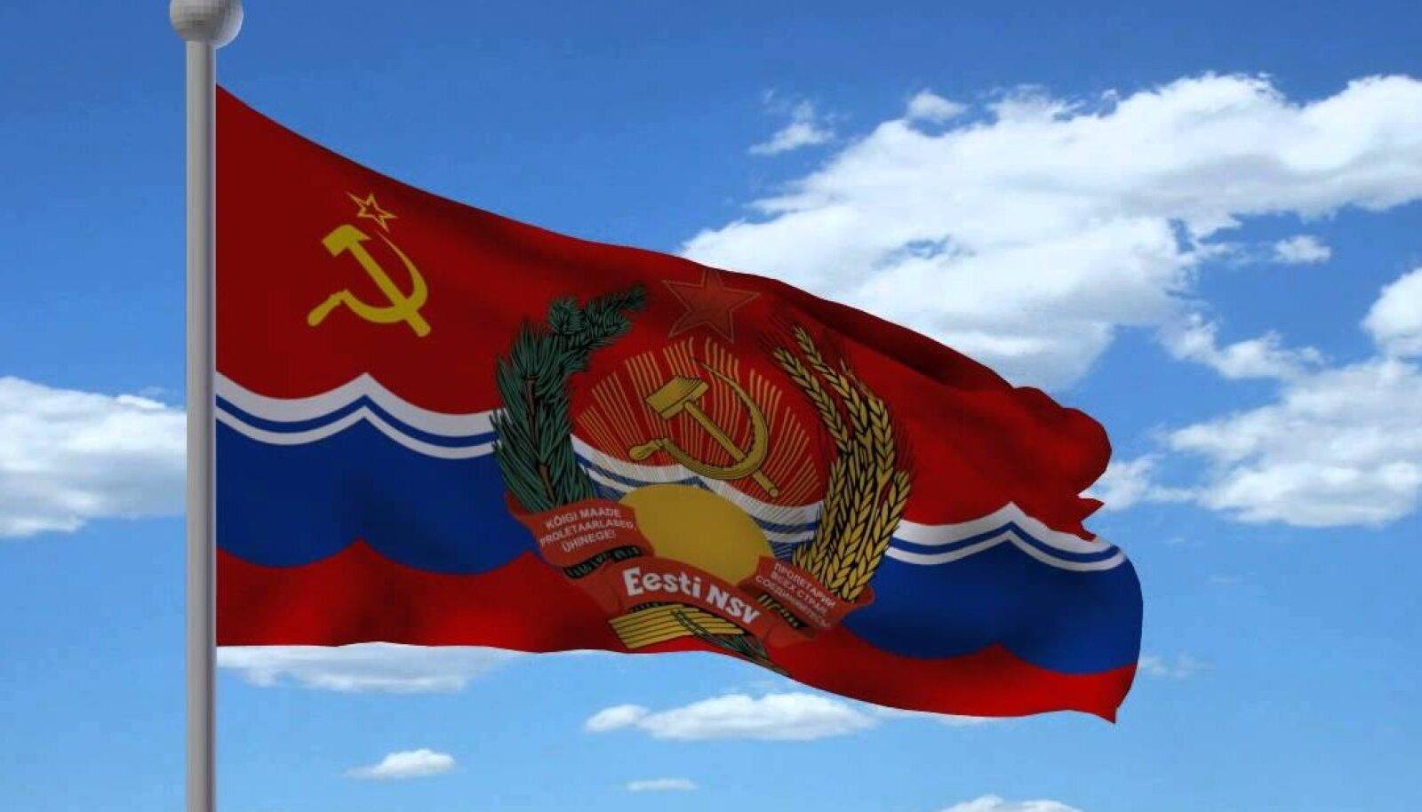 ENSV lipp monteeritud ENSV vapiga.