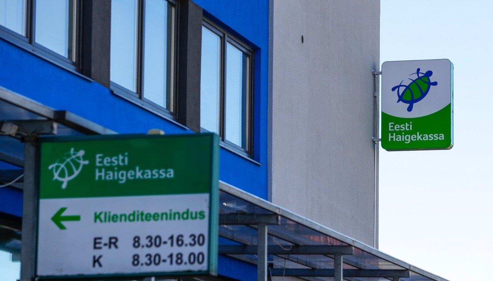 Haigekassa avalikustas värske raporti Eesti ravikvaliteedi kohta.