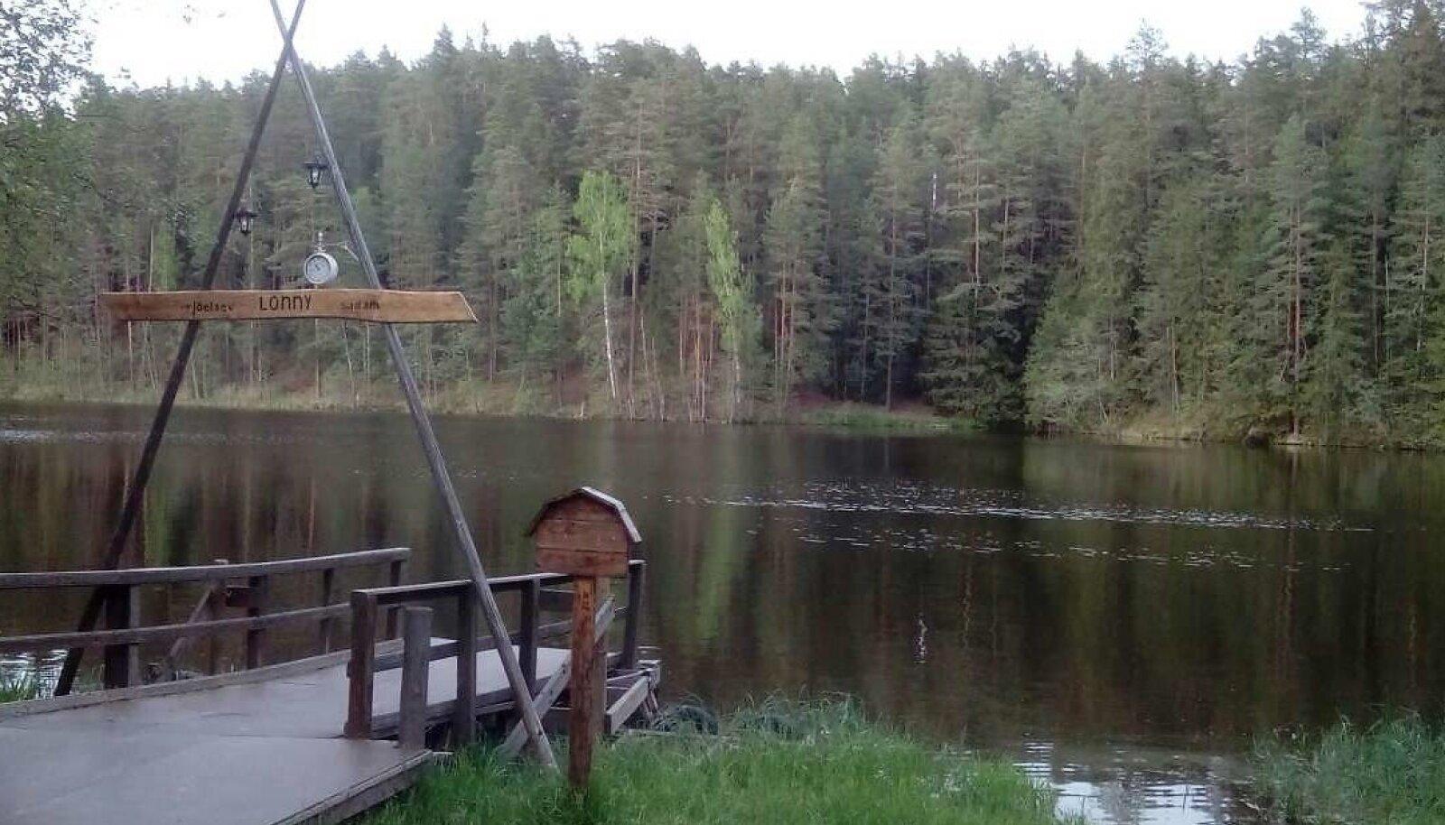 Ahjajõgi. Фото автора