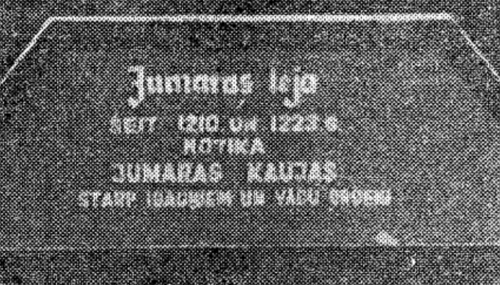 Ümera lahingute mälestustahvel aastal 1972