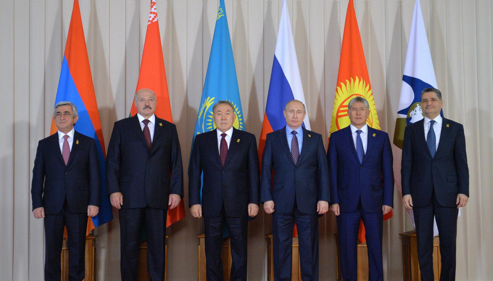 Встреча членов Евразийского союза. Архив