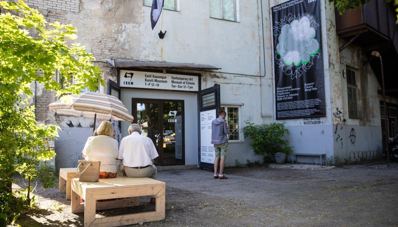 Eesti Kaasaegse Kunsti Muuseum peatab näitusetegevuse