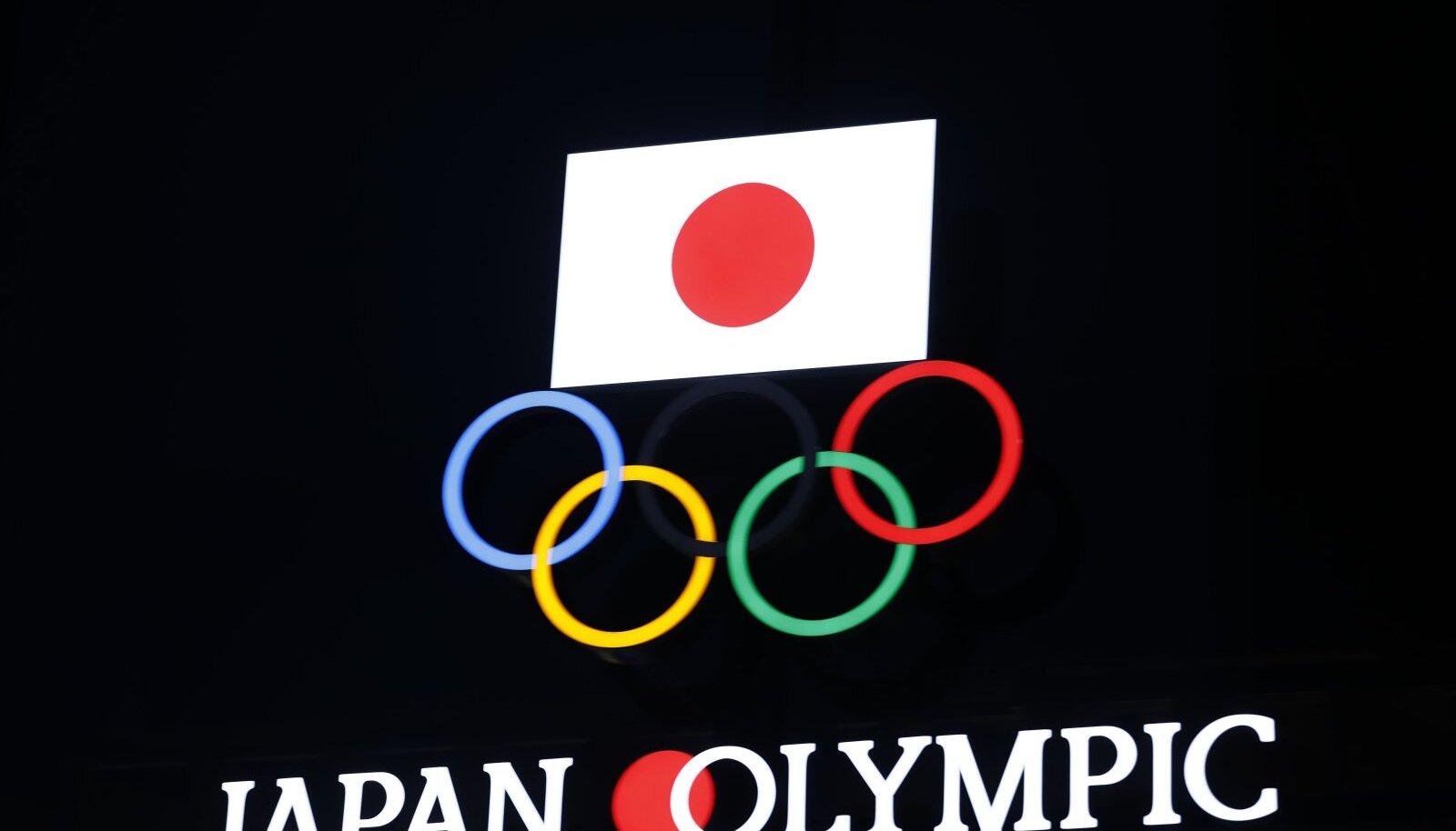 Tokyo olümpia, Jaapani lipp