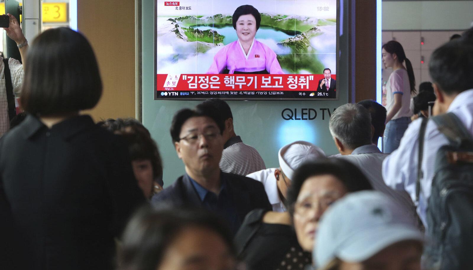 KCNA teade kuuendast tuumakatsetusest