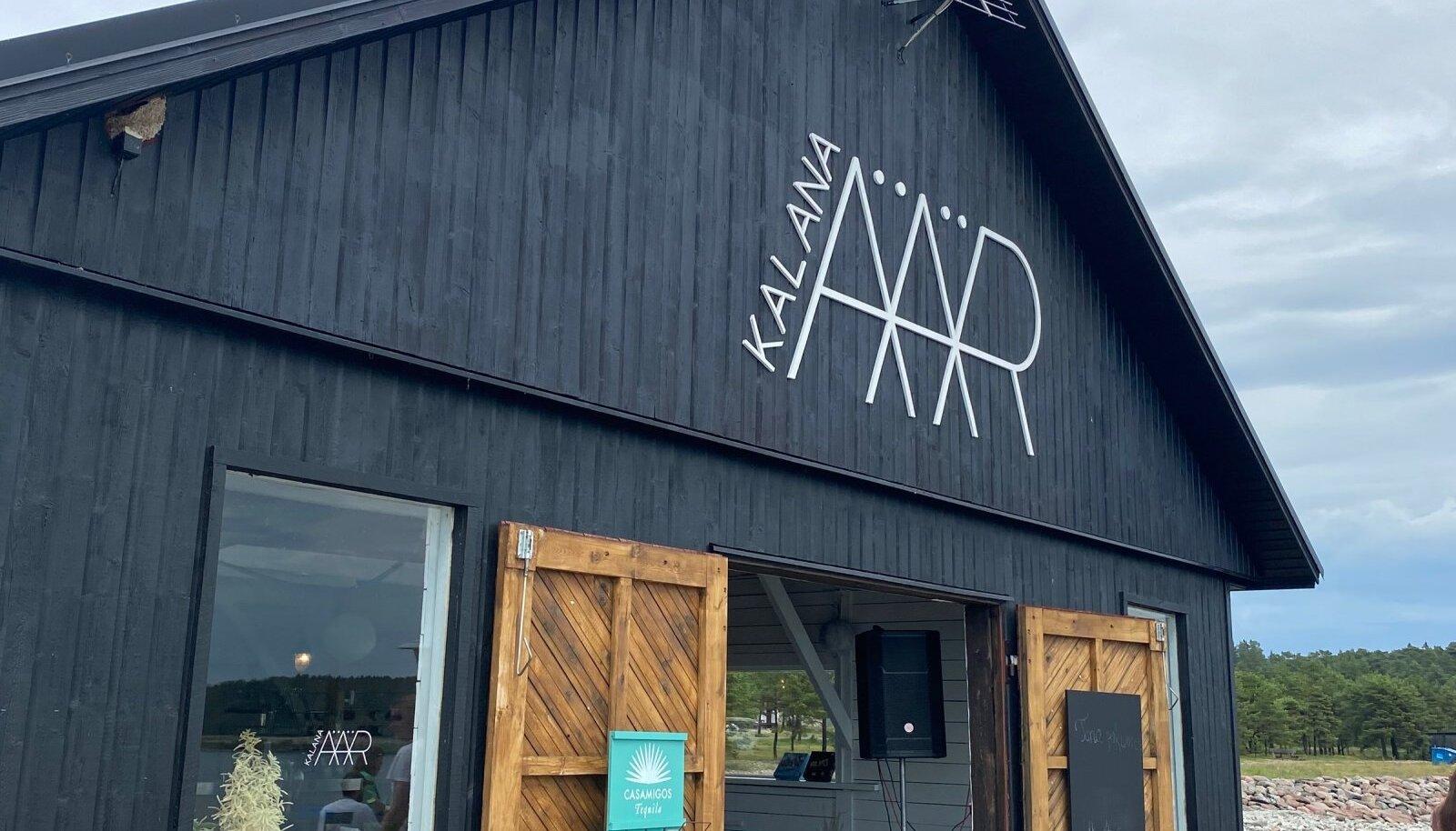 Kalana sadamas asuv Äär on üks Hiiumaa sellesuvistest restoranihittidest!