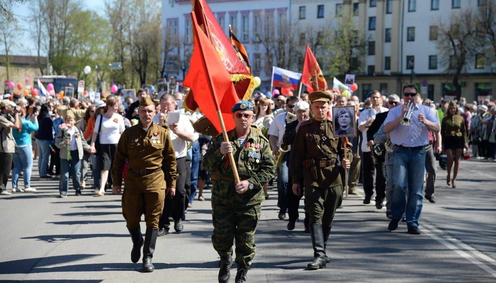 Narva, võidupüha, 9 mai