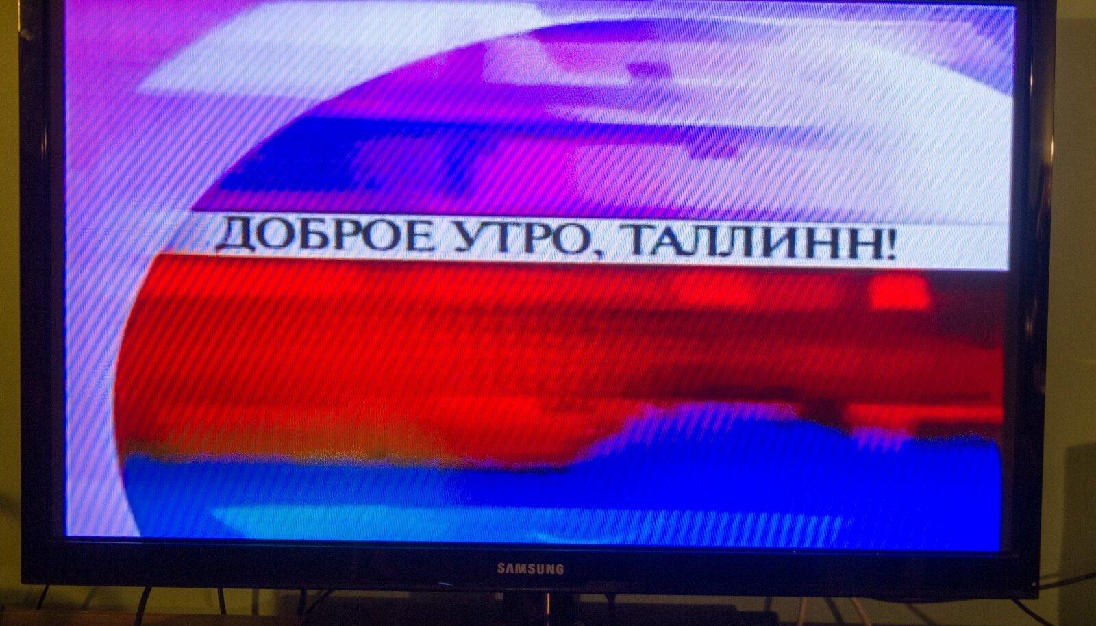 "Venekanal PBK saade ""Tere hommikust, Tallinn"""