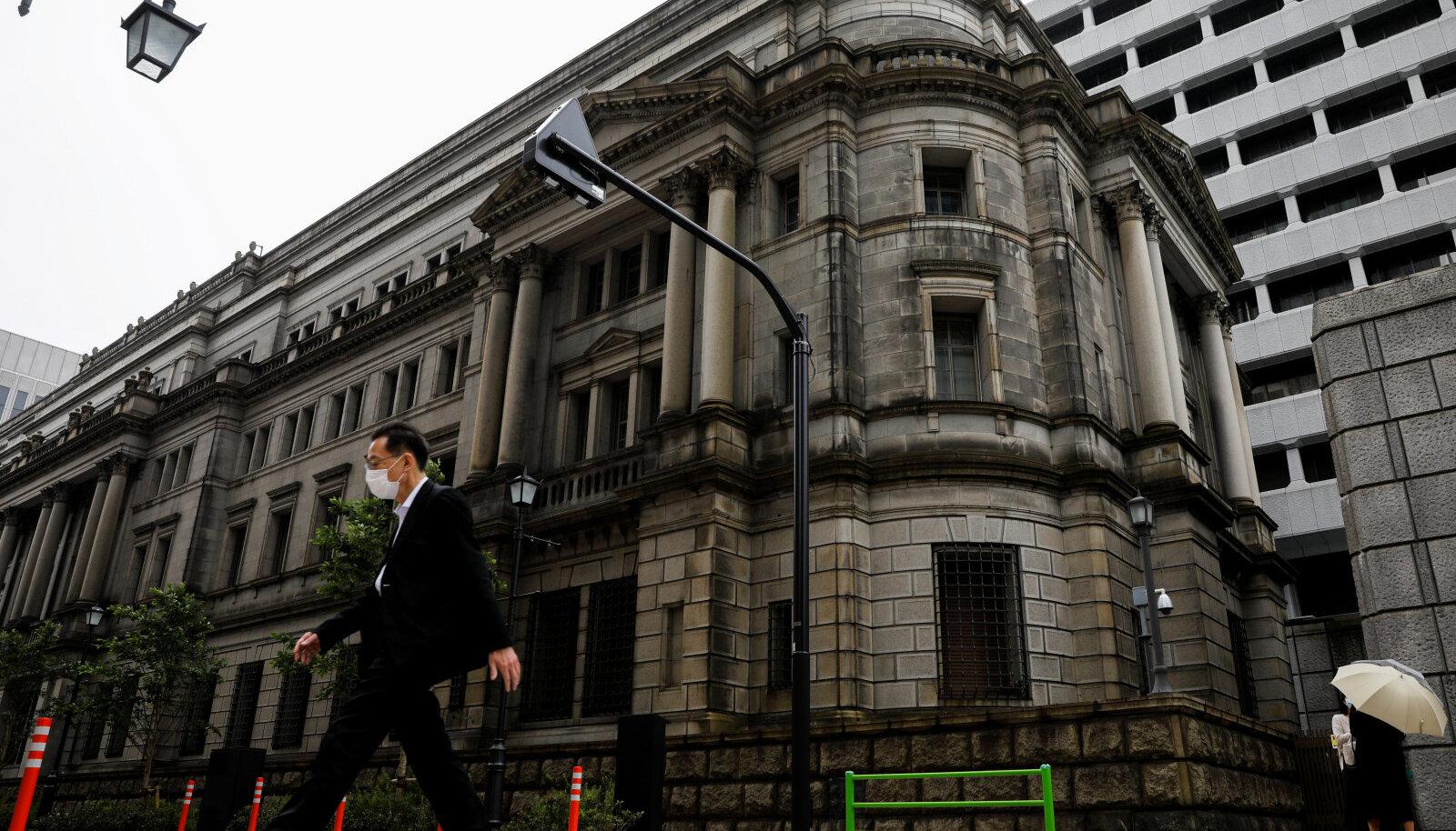 Jaapani keskpanga hoone