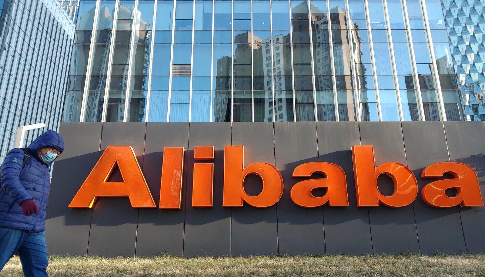Alibaba sai 24. detsembril Hiina tururegulaatorilt uurimise algatamise teate.