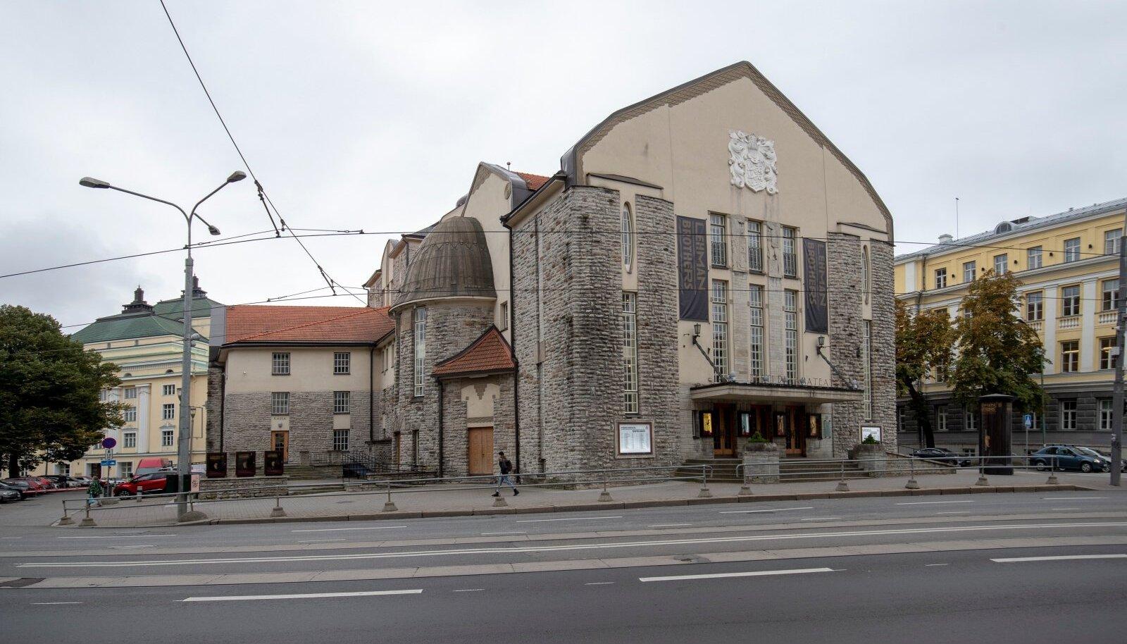 Eesti Draamateater