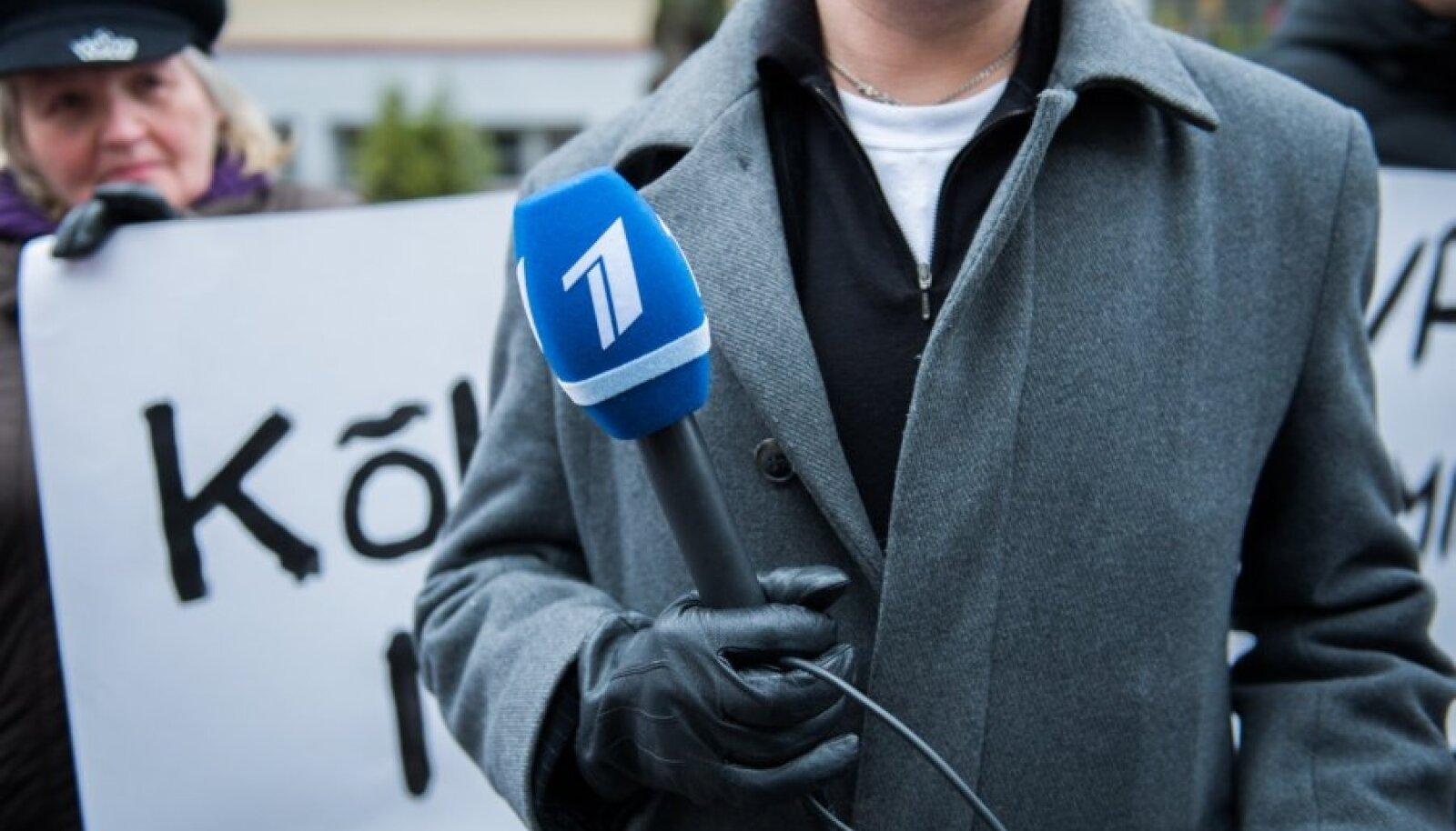 PBK reporter