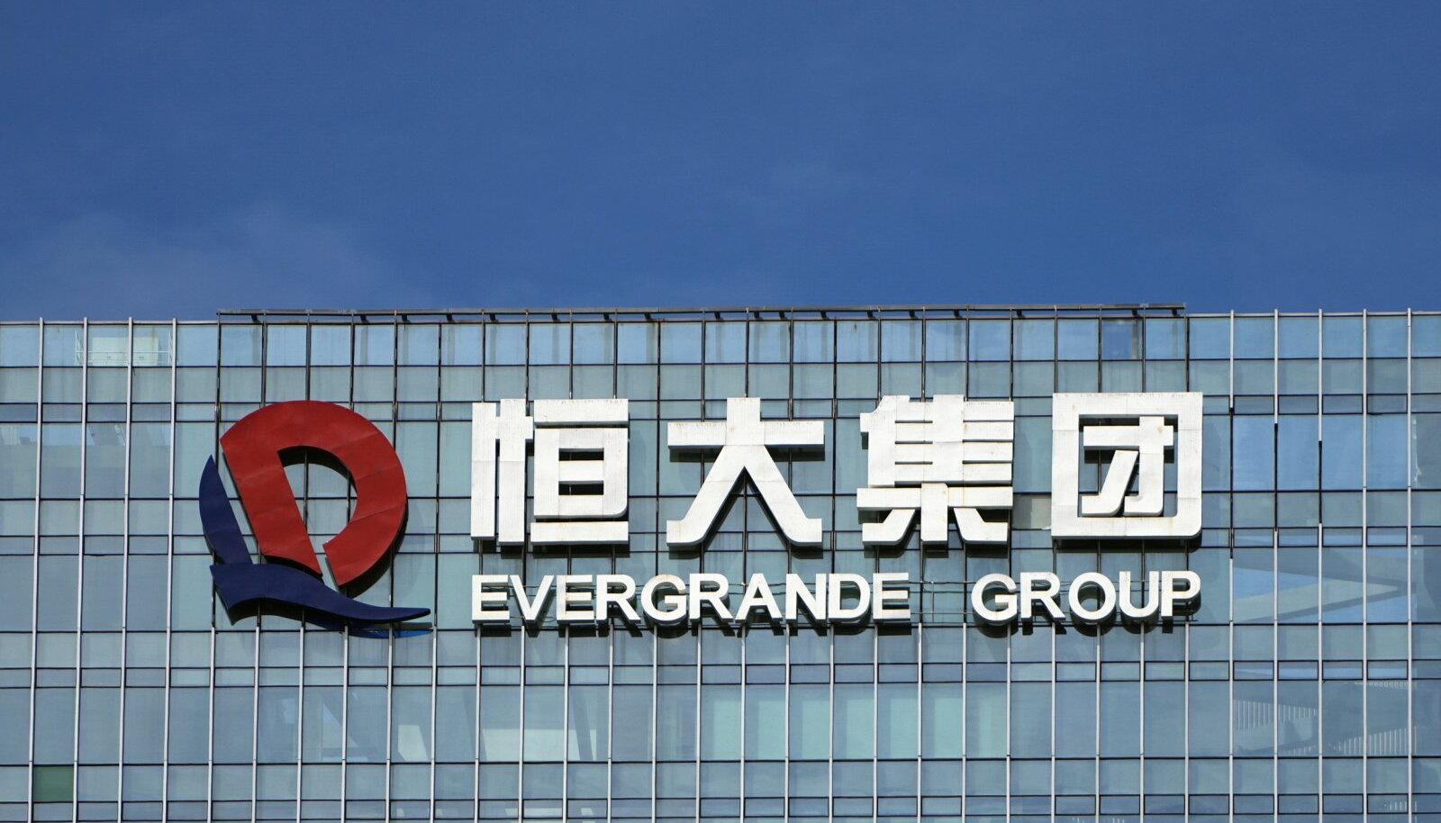 Hiina Evergrande kontserni peakontor Shenzhenis