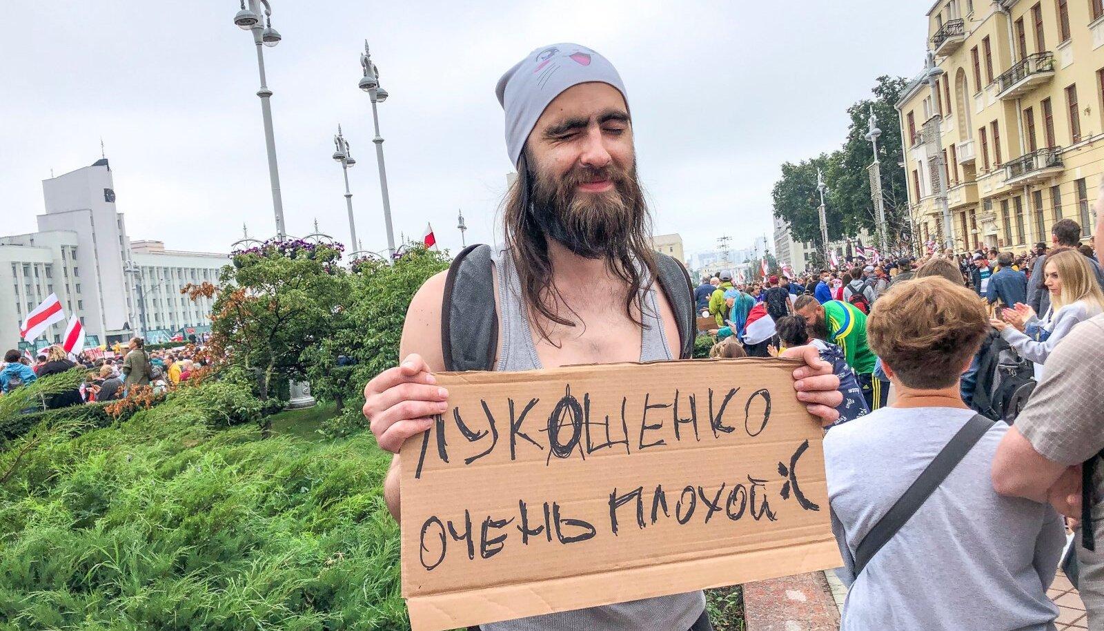 Протесты в Минске 23.08.2020