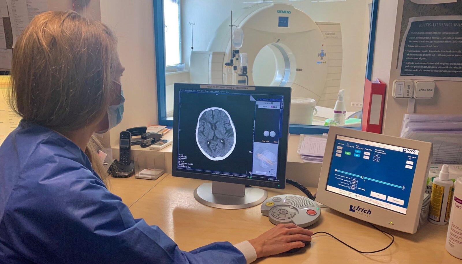 отдел радиологии Ляэне-Таллиннской центральной больницы.