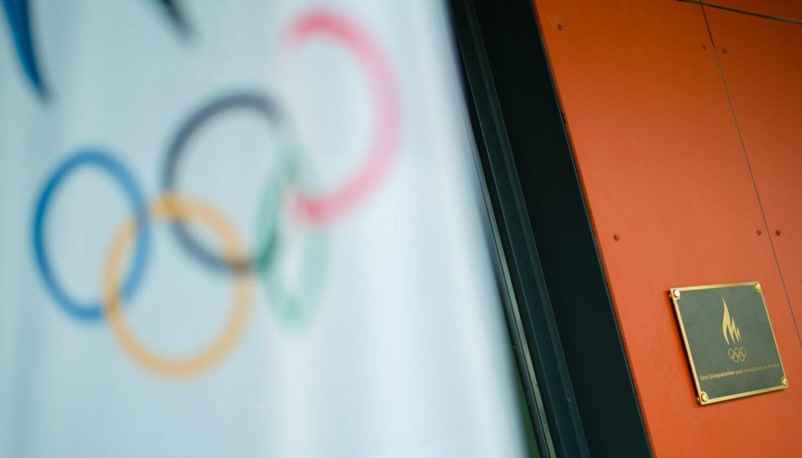 Eesti Olümpiakomitee