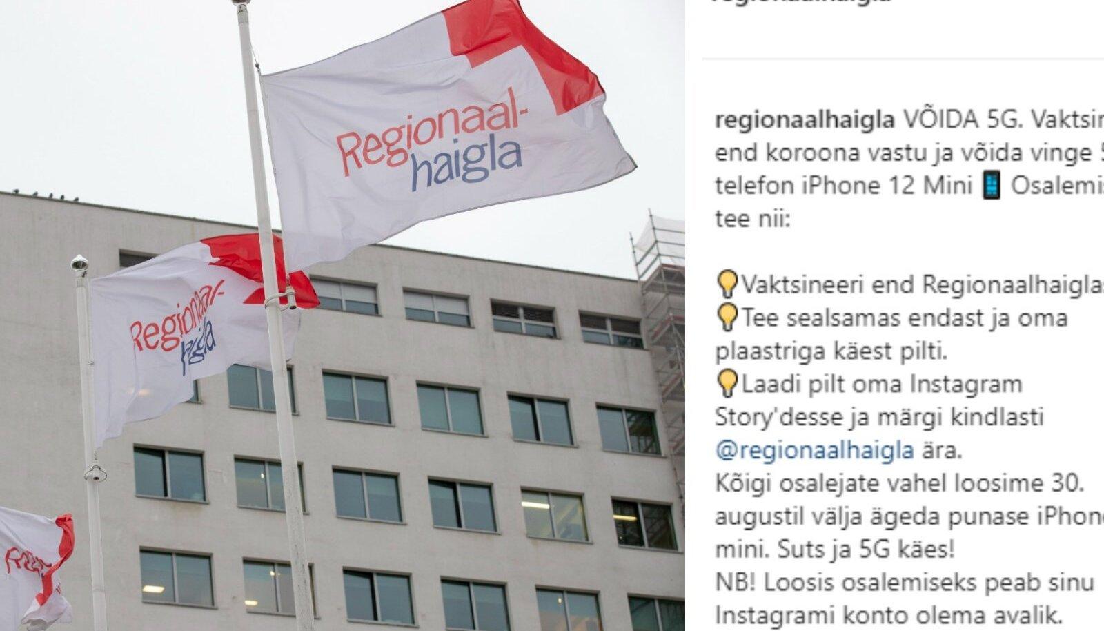 Põhja-Eesti Regionaalhaigla vaktsineerimiskampaania