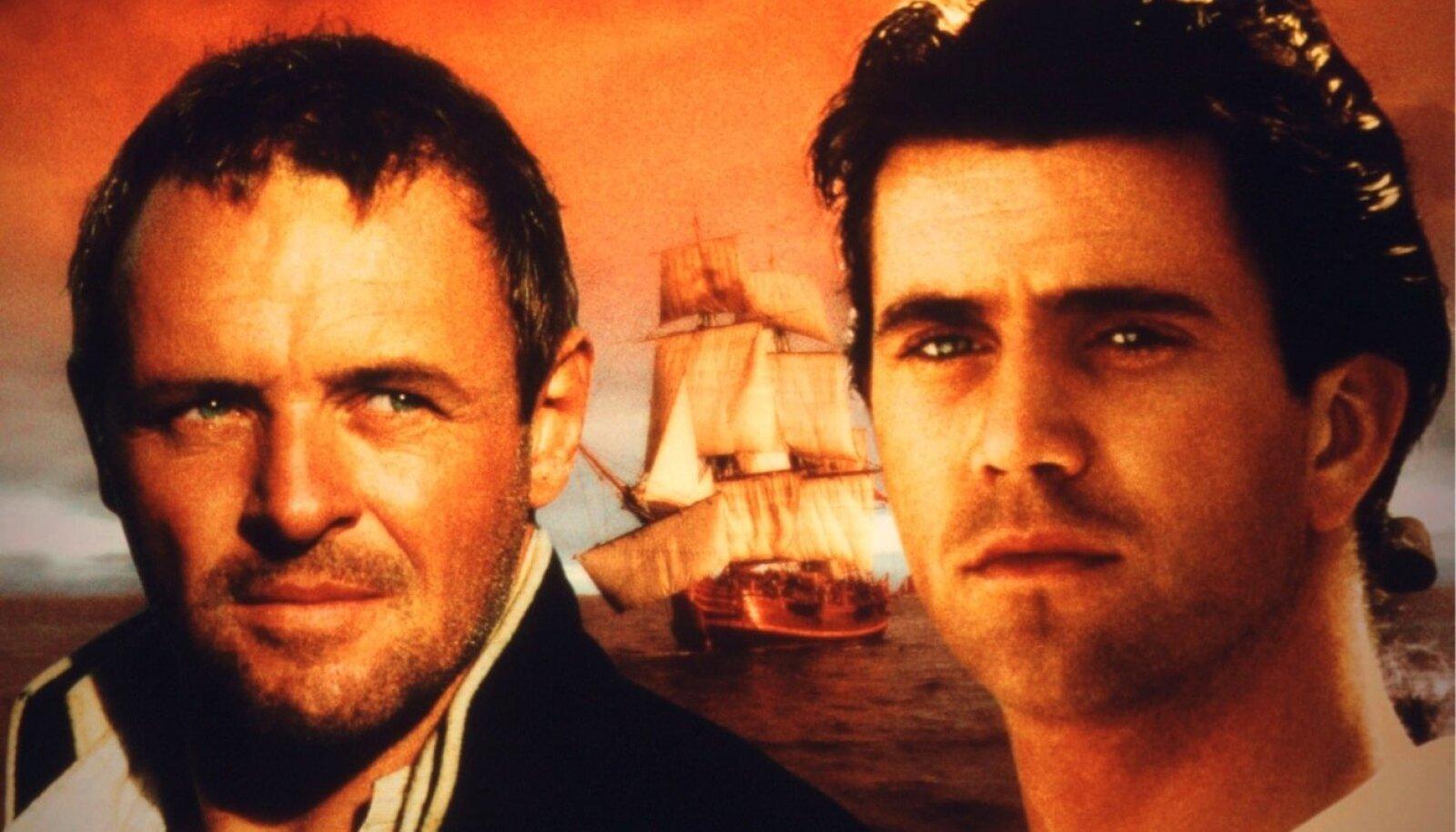 The Bounty - 1984