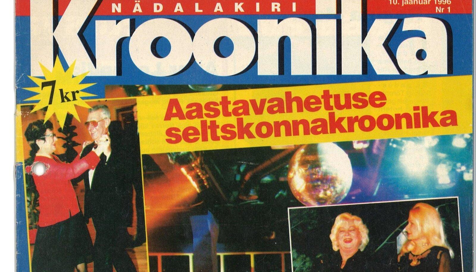 Kroonika esimene number 1996