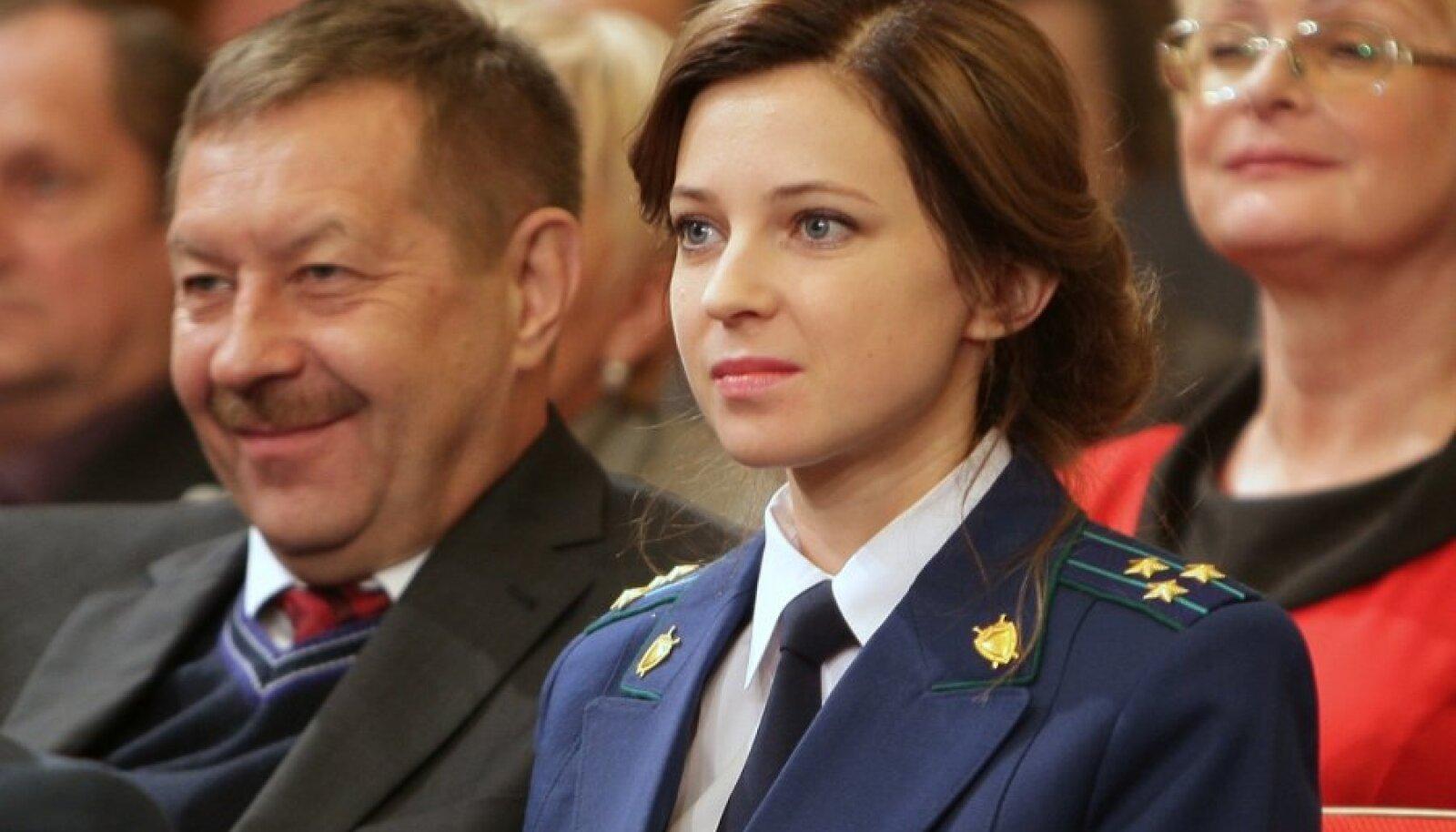 Electing Head of the Republic of Crimea