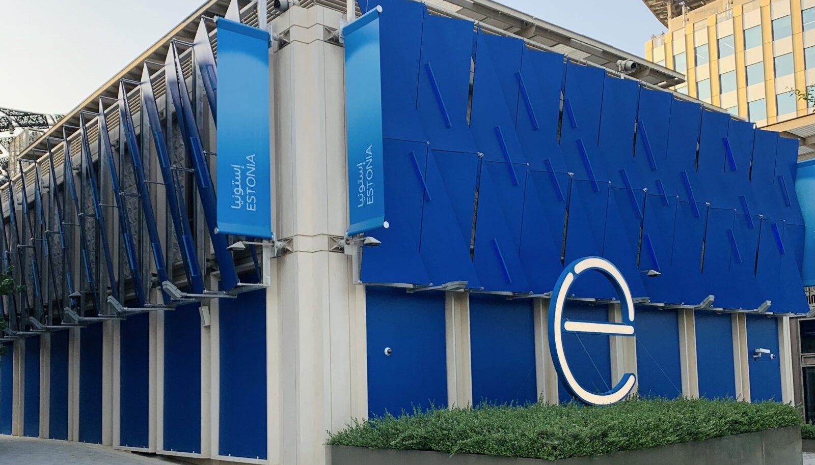 e-Eesti paviljon
