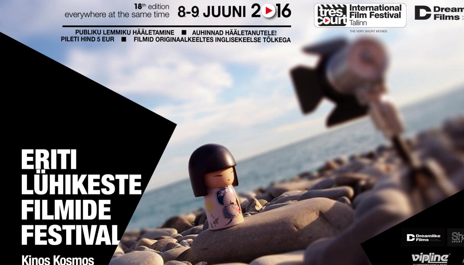 Eriti lühikeste filmide festival