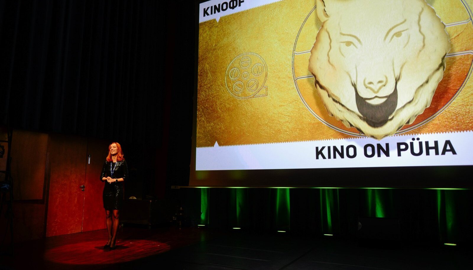 KinoFF 2020