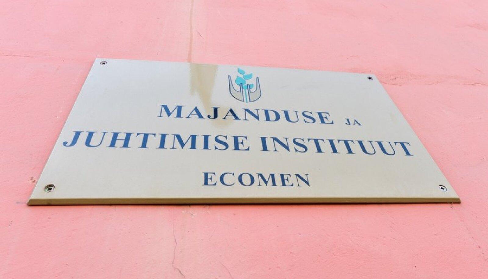 Majanduse ja juhtimise instituut