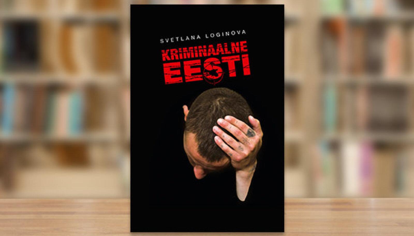 Kriminaalne Eesti
