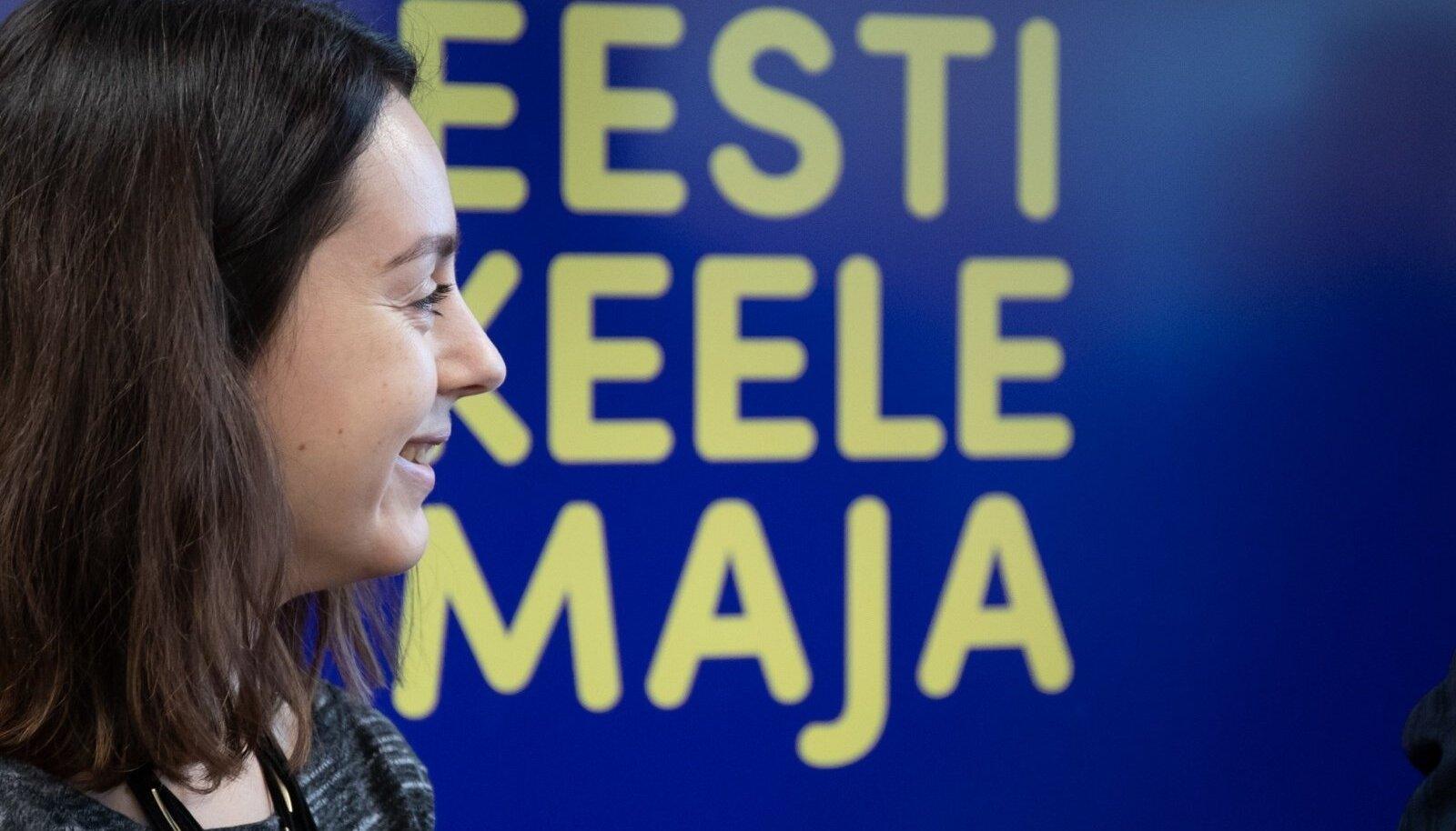 Eesti keele maja avamine