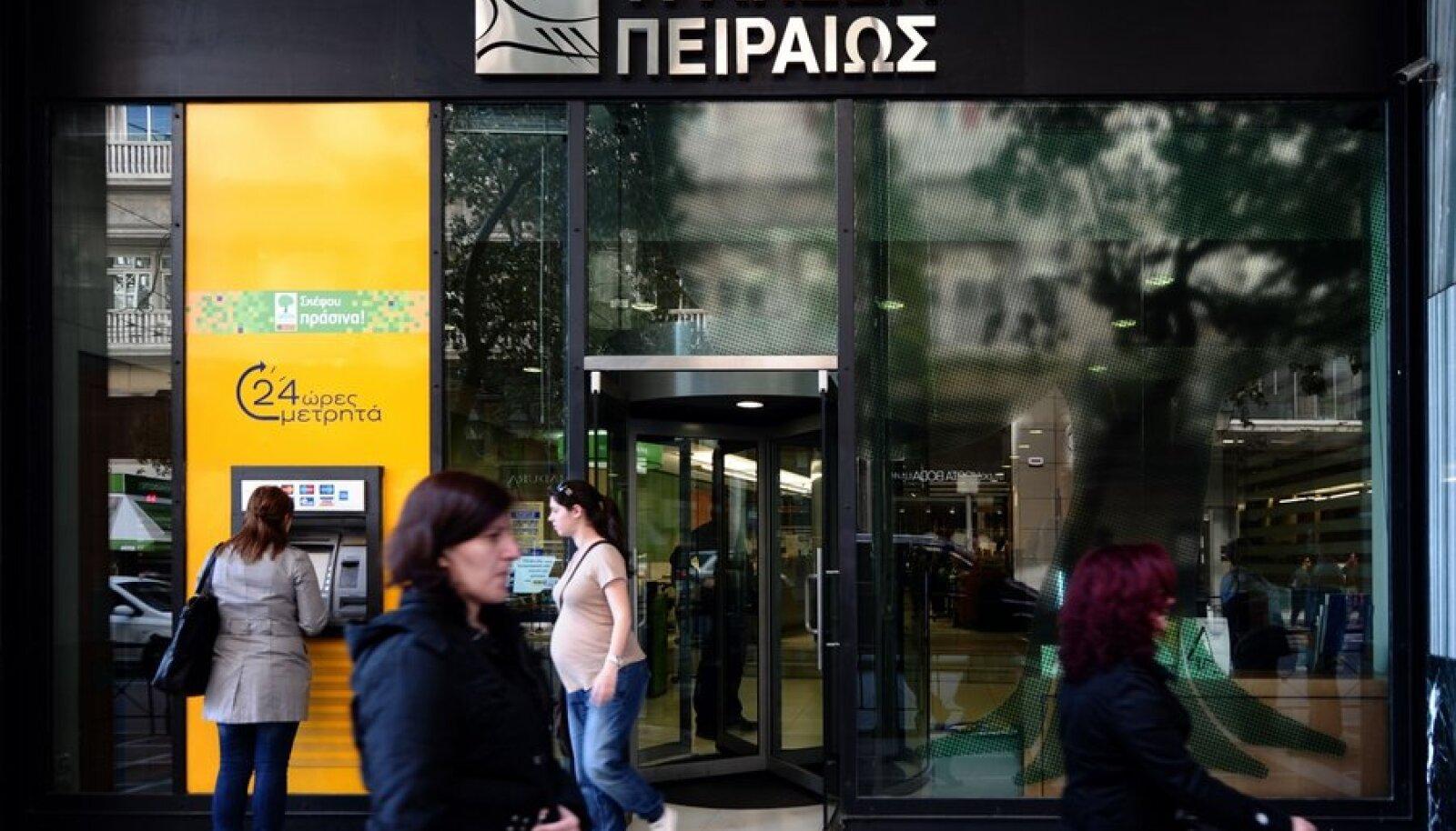 Pank Kreekas