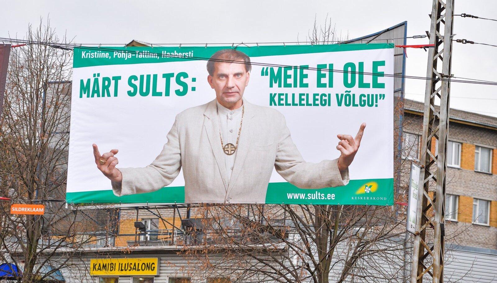 Keskerakonna 2014. aasta valimisreklaam Märt Sultsiga
