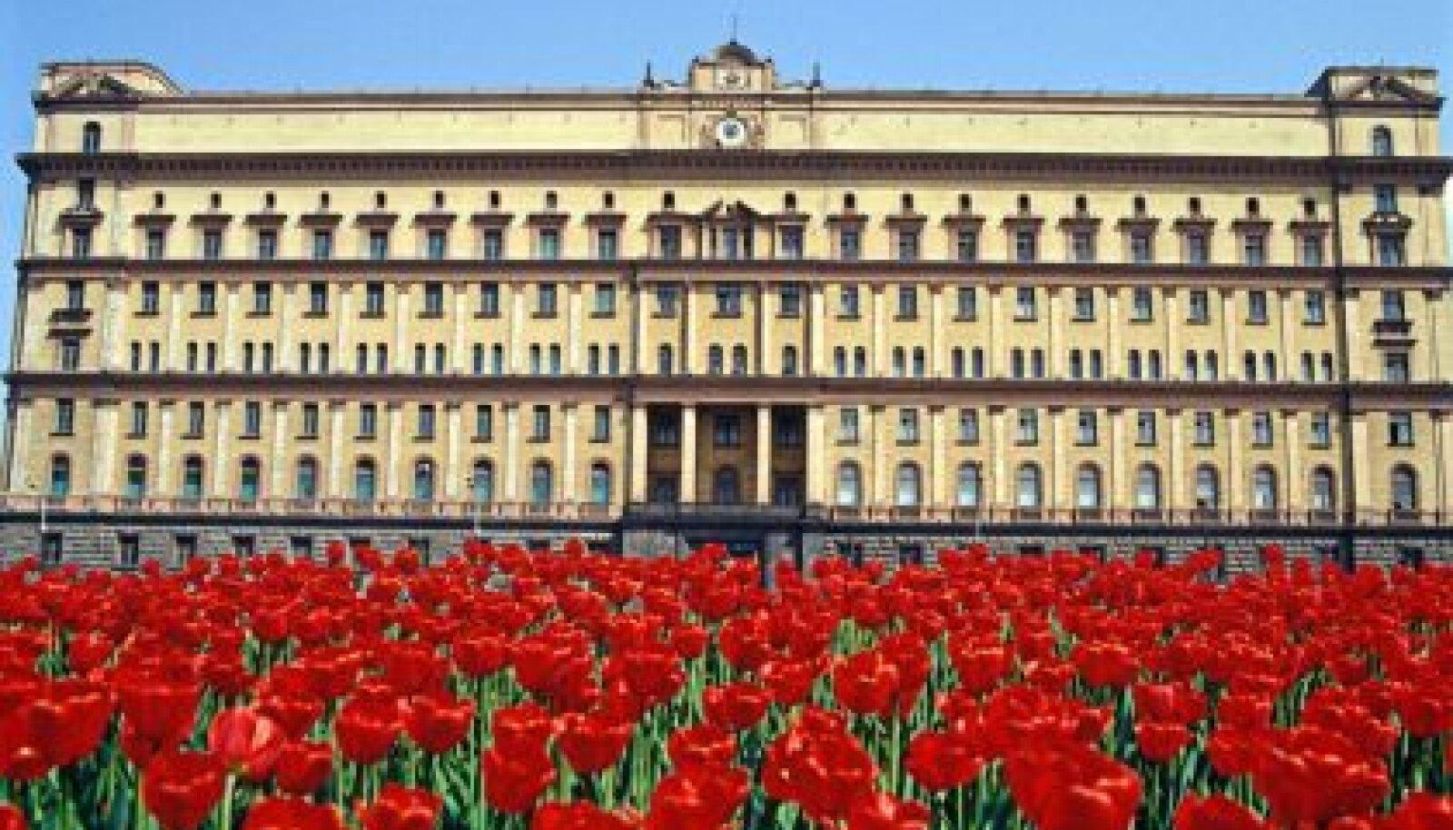 FSB peahoone Lubjanka väljakul Moskvas