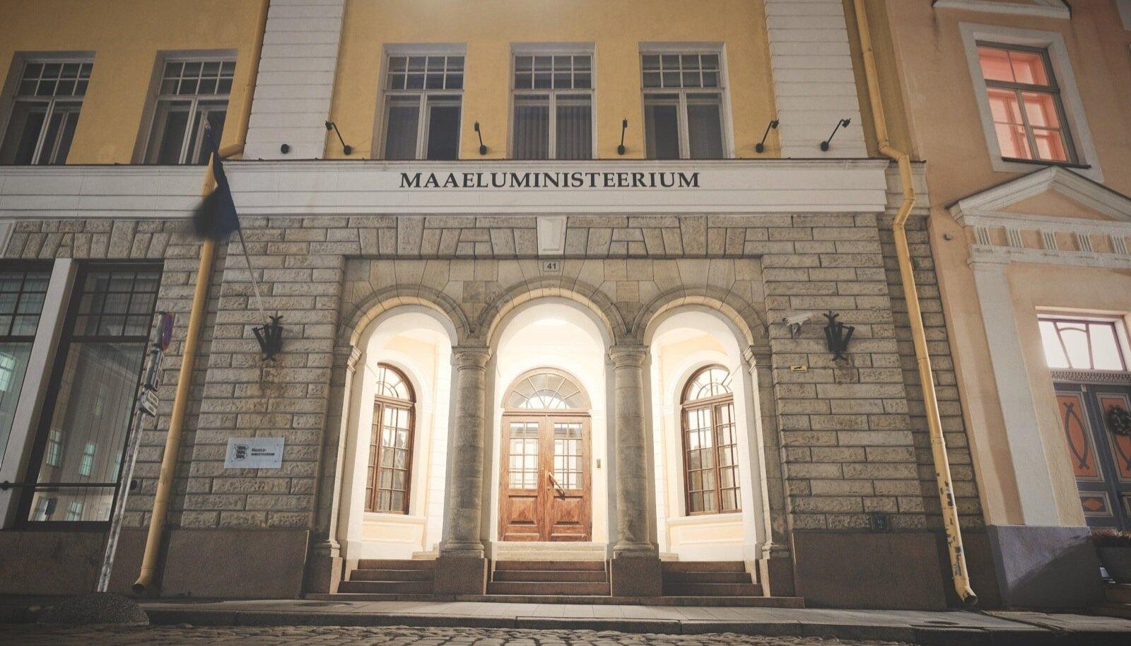 Maaeluministeerium