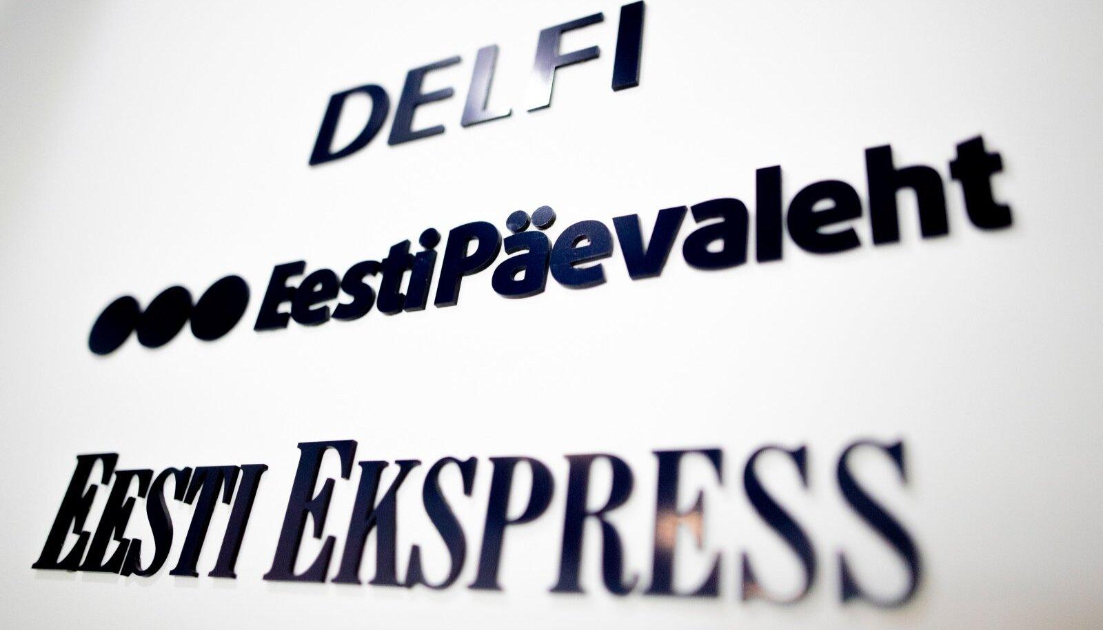Nominentide seas on ka mitmeid Ekspress Meedia ajakirjanikke.