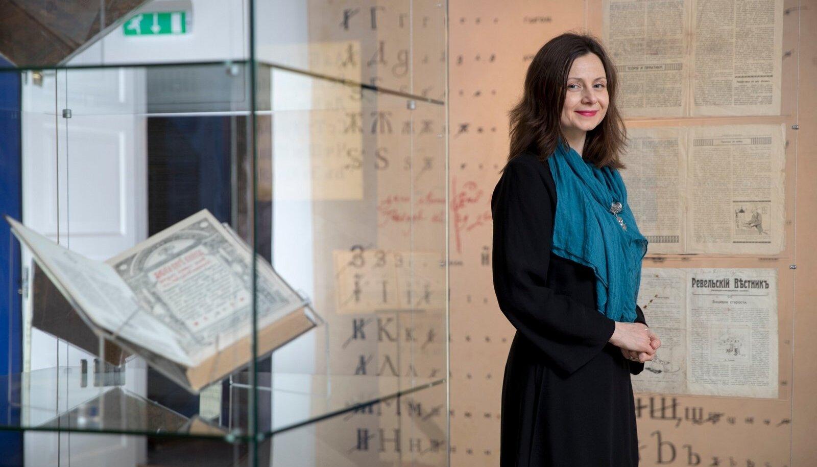 Maria Smorževskihh-Smirnova, Vene muuseum